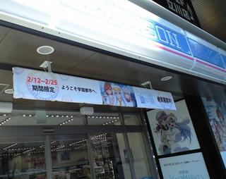 とある店舗の販促活動04.jpg